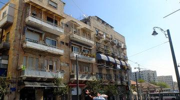 jerusalem citycenter